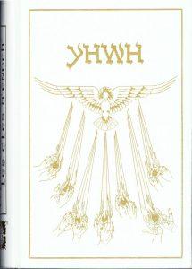Le Livre de la Connaissance: Les Clés d'Enoch®